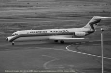 img867 McDonnell Douglas DC-9-32 YV-C-LEV Linea Aeropostal Venezolana (AVENSA) © Alain Anciaux