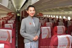 DSC_4942 Hainan Airlines Boeing 787-9 Dreamliner © Hubert Creutzerr