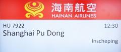 DSC_4984 Hainan Airlines