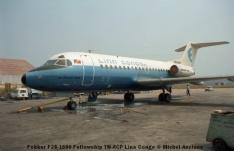 img896 Fokker F28-1000 Fellowship TN-ACP Lina Congo © Michel Anciaux