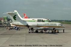 img897 Fokker F28-1000 Fellowship TN-ACP Lina Congo © Michel Anciaux