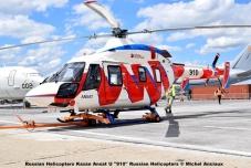 DSC_0082 Russian Helicopters Kazan Ansat U ''910'' Russian Helicopters © Michel Anciaux