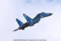 DSC_2953 Sukhoi SU-27P1M Flanker ''39'' Ukrainian Air Force © Michel Anciaux